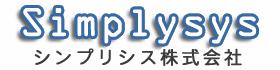 シンプリシス株式会社